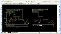 Auto CAD 2004视频教程33