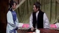 刘伯温传奇11.千年参王
