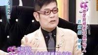 SS小燕之夜-20101207许效舜、陈愉