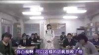 富豪刑警 104  深田恭子