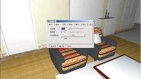 圆方室内设计软件视频教学QQ813441345.13253239797阿彩.09赋材质1