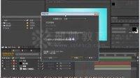 [AE]AE教程-After Effects教程如何在工作中协同合作完成影视作品10