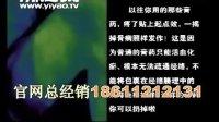 ◆天球小活络丸官网◆天球活络丸官方网站◆厂家总经销直销◆买5送2●