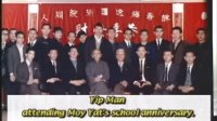 咏春拳.Benny.Meng.-.Ip.Man.Wing.Chun.Series.-Title.02