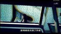 GIRL NEXT DOOR-偶然の確率(SPECIAL VERSION)