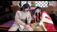 2013年 雷人神劇 天天有喜  插曲 一對 (我的狐仙 女友)