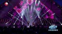 中国梦之声 第一季 中国梦之声全球巡演首站·上海站 130926 梦之声偶像飙歌新蜕变