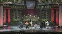 韩国性感女星孙丹与AfterSchool 热舞 dance battle