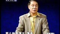 揭秘《红楼梦》06-秦可卿出身之谜