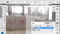 PS CS5 13图片合并.人工广角.图层.不透明度.photomerge.画布大