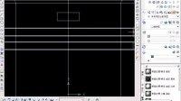 Auto CAD 2007基础视频教程