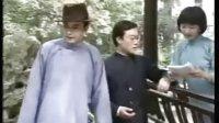 黄梅戏经典剧目《春》第二集