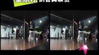 ABA泉州钢管舞-泉州钢管舞培训-福建福州学跳钢管舞-星东方 長今的花園(第2話)相关视频