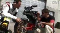 Bimota Tesi 3D摩托车