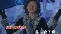 【珍藏视频】小萍萍:《浪子的心情爱拼才会赢》