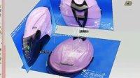 CATIA高级曲面建模之粉色头盔