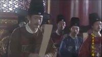 传奇皇帝朱元璋29