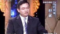 20080607《财富人生》 东方港湾投资有限公司总经理_但斌(上)