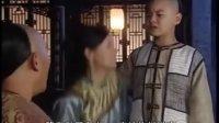 07最新尊龙温碧霞《康熙微服私访记5》13