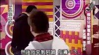 东风娱乐通20090303【品性e流网上传】