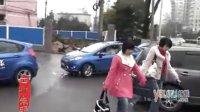 视频: [拍客]武汉福特嘉年华最牛司机 平地也能这样玩