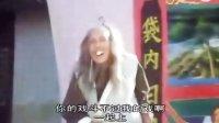 香港功夫电影【笑太极】甄子丹
