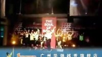 广州美娜钢管舞DS培训学校,阿达教练在舞界限演出 色琪琪官网在线影院相关视频