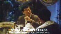 香港喜剧《鸡同鸭讲》DVD粤语