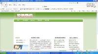 连云港网站建设制作_seo_网页设计_做网站_网络营销推广公司