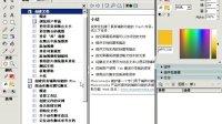 Flash8视频18复习和AS的语法结构