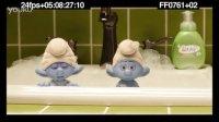 蓝月亮植入《蓝精灵2》蓝精灵大玩泡泡浴