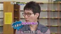 【中字】100919.Running Man.E11.郑荣和.金济东等