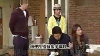【AE】081026.家族诞生.第19期[中字]完整版 金钟国 李孝利 大成