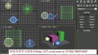3Dmax建模、3d动画制作基础系列教程 第6讲