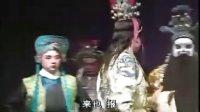 yuanmen