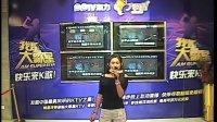 我是大歌星-20130818-沈阳北一路店手机客户端-王鑫格(新不了情