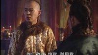 康熙王朝 03