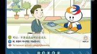 韩语学习视频教程 FLASH版 第26课