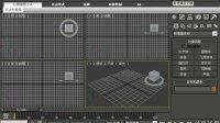 3Dmax建模、3d动画制作基础系列教程 第1讲