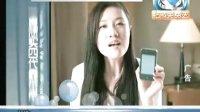 【电视购物联盟官方网】第四代鑫苹果手机第四代鑫苹果手机 第四代鑫苹果手机