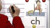 学汉语拼音10