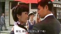 五味人生 粤语02
