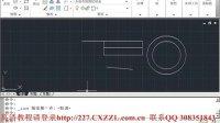 6  cad视频 cad课程 cad中文 破解软件 cad视频教程 cad安装