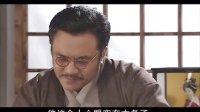 电视剧大染坊06