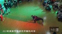 昌平首届狠较色街舞挑战赛breaking海选2