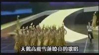 汉族美女与维族美女PK 《跟我到新疆》