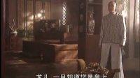 康熙王朝 13