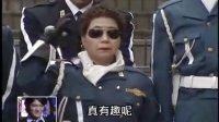 日本不准笑系列之- 绝对不能笑的警察24小时(上)(含中文字幕)