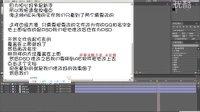 QQ窝分享教程 AE粒子源文件修改