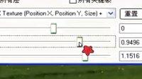 20130927BT地板制作方法(红枫)